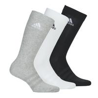 Bielizna Skarpetki sportowe  adidas Performance LIGHT CREW X3 Szary / Biały / Czarny