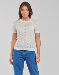 tekstylia Damskie Topy / Bluzki Betty London PAVARI Biały