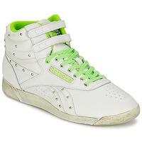 Buty Damskie Fitness / Training Reebok Sport F/S HI Biały