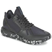 Buty Trampki niskie adidas Originals TUBULAR RUNNER Czarny
