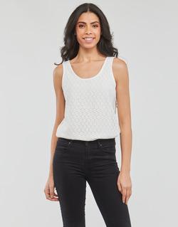 tekstylia Damskie Topy na ramiączkach / T-shirty bez rękawów Moony Mood GUOHIAVINE Biały