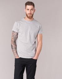 tekstylia Męskie T-shirty z krótkim rękawem BOTD ESTOILA Szary