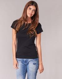 tekstylia Damskie T-shirty z krótkim rękawem BOTD EQUATILA Czarny