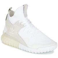 Trampki wysokie adidas Originals TUBULAR X PK