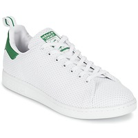 Trampki niskie adidas Originals STAN SMITH CK