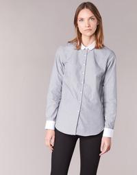 tekstylia Damskie Koszule Casual Attitude FIFOU Szary