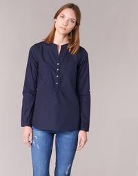tekstylia Damskie Koszule Casual Attitude FARANDOLE Marine