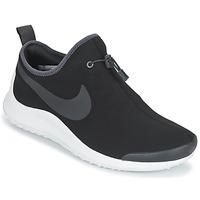 Buty Męskie Trampki niskie Nike PROJECT X Czarny