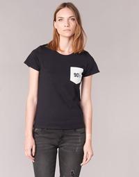 tekstylia Damskie T-shirty z krótkim rękawem Yurban FIALA Czarny