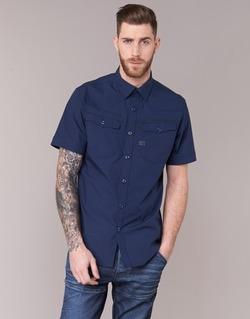 tekstylia Męskie Koszule z krótkim rękawem G-Star Raw 3301 SHIRT MARINE