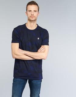tekstylia Męskie T-shirty z krótkim rękawem G-Star Raw HOYN MARINE / Niebieski