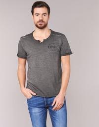 tekstylia Męskie T-shirty z krótkim rękawem Kaporal TOKOA Niebieski