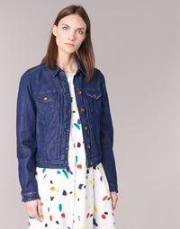 tekstylia Damskie Kurtki jeansowe Benetton FESCAR Niebieski / Fonce