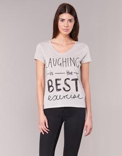 tekstylia Damskie T-shirty z krótkim rękawem Only MUSIC CAN CHANGE ECRU