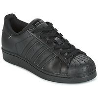 Buty Dziecko Trampki niskie adidas Originals SUPERSTAR Czarny