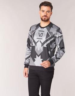 tekstylia Męskie Bluzy Versace Jeans B7GQA7F5 Czarny / Szary