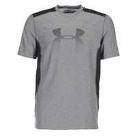 tekstylia Męskie T-shirty z krótkim rękawem Under Armour UA RAID GRAPHIC SS Szary / Czarny