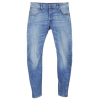 tekstylia Męskie Jeansy slim fit G-Star Raw ARC 3D SLIM Lt / Stretch / Denim