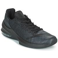 Buty Męskie Koszykówka Nike AIR MAX INFURIATE 2 LOW Czarny