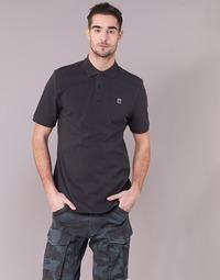 tekstylia Męskie Koszulki polo z krótkim rękawem G-Star Raw DUNDA POLO S/S Czarny