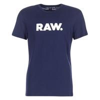 tekstylia Męskie T-shirty z krótkim rękawem G-Star Raw HOLORN R T S/S Marine