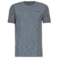 tekstylia Męskie T-shirty z krótkim rękawem Under Armour THREADBORNE SEAMLESS SS Szary