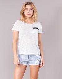tekstylia Damskie T-shirty z krótkim rękawem Yurban ITNOLA Ecru