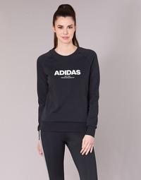 tekstylia Damskie Bluzy adidas Originals ESS ALLCAP SWT Czarny