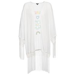 tekstylia Damskie Swetry rozpinane / Kardigany Brigitte Bardot ANTOINETTE Biały